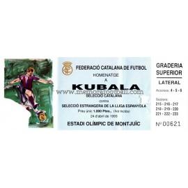 """""""Kubala Testimonial Match"""" 1993"""