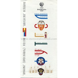FC Shinnik Yaroslavl v Valencia CF 1998 Intertoto Cup programme