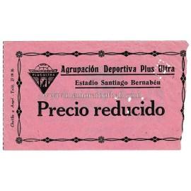 Plus Ultra (Real Madrid B) 1950s Santiago Barnabeu Stadium ticket