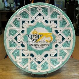 Plato de cerámica del 75 Aniversario del Real Betis Balompié 1907-1982