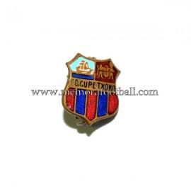 CD Gure Txoko enameled badge 1940-50