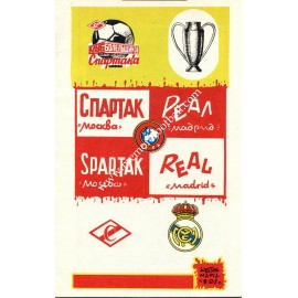 Spartak Moscow vs Real Madrid 1991