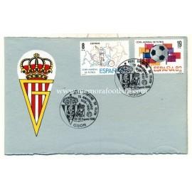 Sobre Sporting de Gijón 75 Aniversario