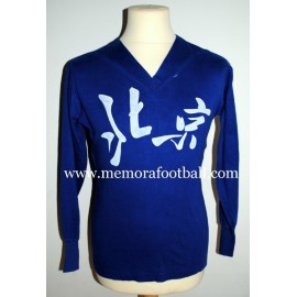 Beijing F.C. 1977-78 match worn shirt vs Sporting Lisbon