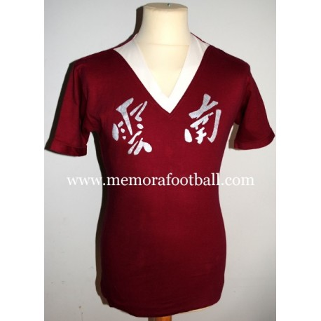 Beijing F.C. 1975/77 match worn shirt vs Sporting Lisbon