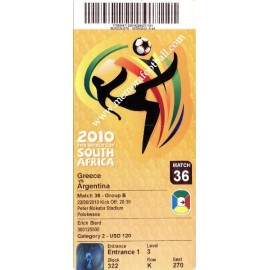 Greece vs Argentina - 2010 FIFA World Cup ticket