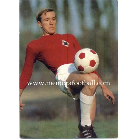 Günter Netzer (Borussia Mönchengladbach) 1960s postcard