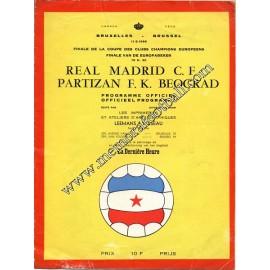 Real Madrid vs Partizan 1966 European Cup Final