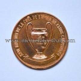 1981 European Cup Final medal