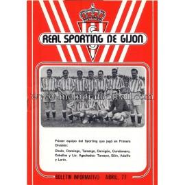 Boletín Informativo Sporting de Gijón 1977