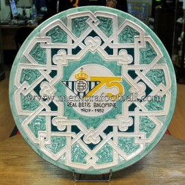 75th Anniversary of Real Betis Balompié 1907-1982 ceramic plate