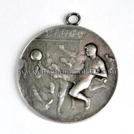 Stadium Ovetense vs Sporting de Gijón 04-08-1919 silver medal