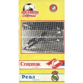 Spartak Moscow vs Real Madrid 06.03.1991