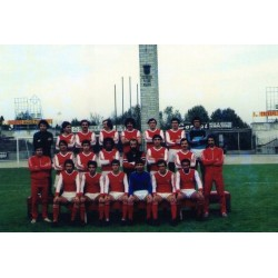 """Sporting Clube de Braga"" Goalkeeper 1981-82"