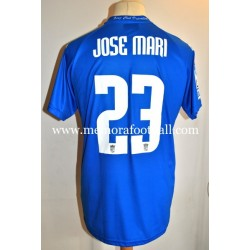 """""""JOSE MARI"""" Xerez CD 2012-2013"""