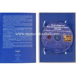 Historia Digital de Real Club Recreativo de Huelva 1889-2009