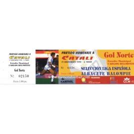 """Selección Española vs Albacete """"Homenaje a Catali"""""""