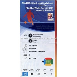 FIFA Club World Cup UAE 2009 Final ticket