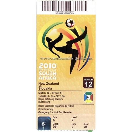 Greece vs Argentina - 2010 FIFA World Cup ticket