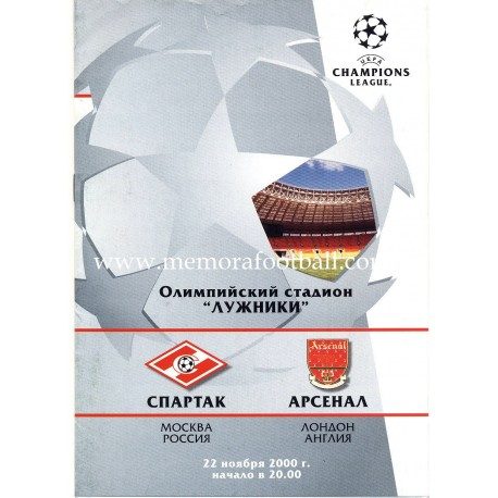 Spartak Moscow v Arsenal UEFA Champions League 2000/2001 programme