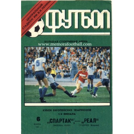 Spartak Moscow v Real Madrid - European Cup 1991 1/4 Final Official Programme