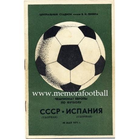 URSS v Spain UEFA Euro 1972 Qualifier Programme