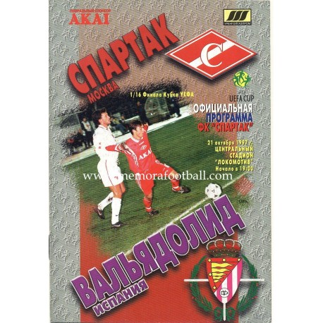 Spartak Moscow v Real Valladolid - UEFA Cup 1997/1998 Official Programme