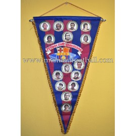 FC Barcelona 1980-81 Spanish FA Cup winner