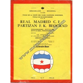 Real Madrid vs Partizan Final Copa de Europa 1966